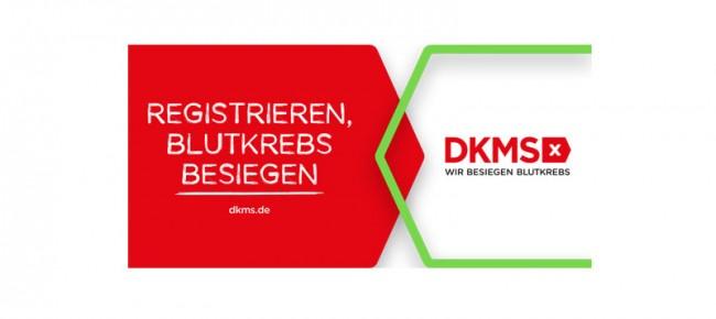 dkms_header